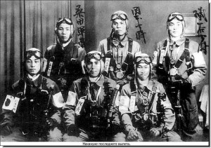kamikaze-second-world-war-ww2-amazing-pictures-images-photos-002.jpg